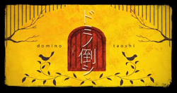 Domino taoshi