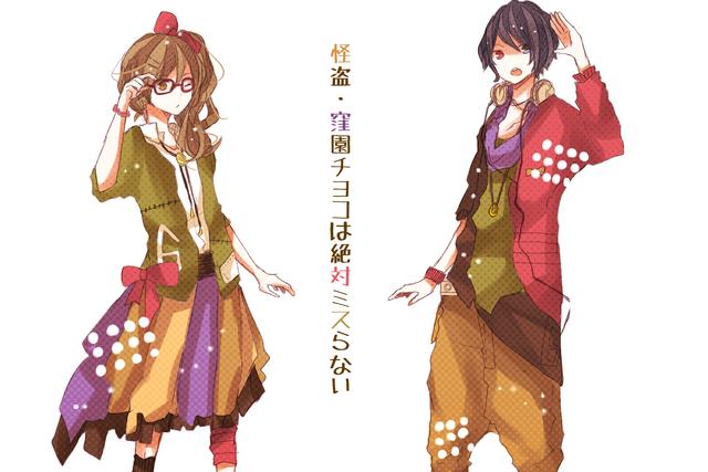 File:Gem and 96 - Kaitou Kubozono Chiyoko wa Zettai Misuranai.png