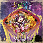 Machigebox Limited