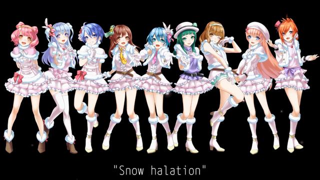 File:Snow halation Xmas.png