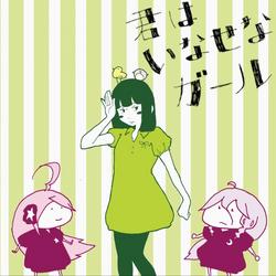 Kimi wa Inase na Girl