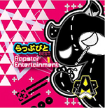 Rapstar Entertainment 1
