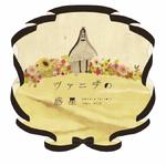 Vanilla no Wakusei