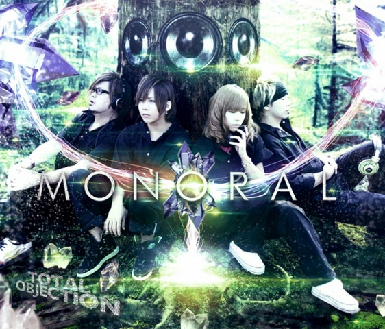 File:Monoral.png