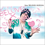 BelovedxSurvivalcover 1