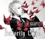 Butterflycore1