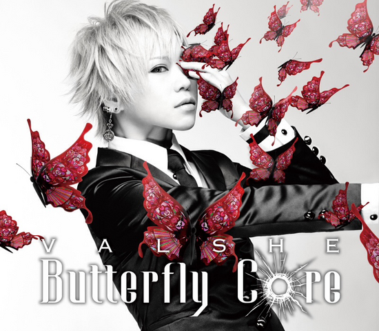 File:Butterflycore1.png