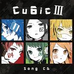 Cu6ic III Song