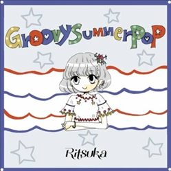File:Groovy summer pop.png
