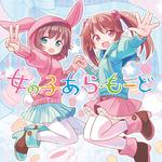 NanahiraAlbum4