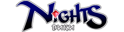 NiGHTS into Dreams Wiki