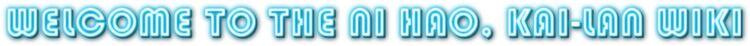 NHKL Wiki header