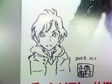 Junpei doodle