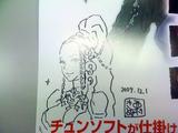 Lotus doodle