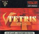 V-Tetris