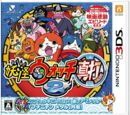 Yo-kai Watch 2: Shinuchi