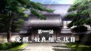 SM Episode 001
