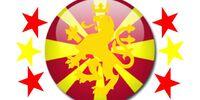Pesna za Makedonija