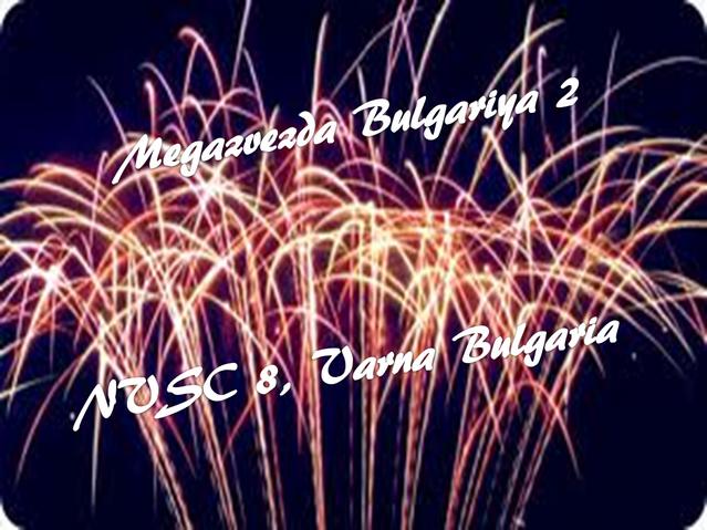 File:Bulgarie 22.png