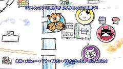 Nyan Koi - 01-2013-01-23 11-10-51