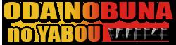 Oda Nobuna no Yabou Wiki