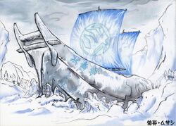 Ark of Yamato