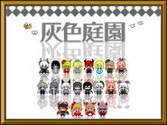 TGG Bonus5