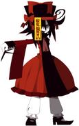 Jianshi