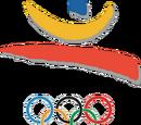 Barcelona 1992/Logos