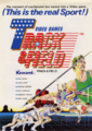 Track and Field Arcade Flyer.png