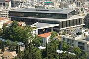 Athens24