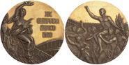 Mexico 1968 Gold
