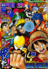 Shonen Jump 2014 Issue 16
