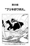 Chapter 131.png