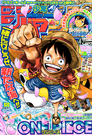 Shonen Jump 2013 Issue 18