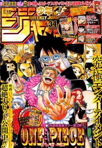 File:Shonen Jump 2016 Issue 34.png