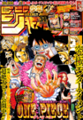Shonen Jump 2016 Issue 34