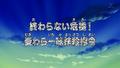 Thumbnail for version as of 20:58, May 13, 2014
