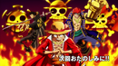 One Piece 15th Anniversary End Card 5