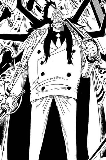 File:Onigumo Manga Infobox.png