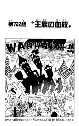 Chapter 722