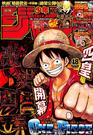 Shonen Jump 2016 Issue 18