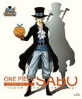 Episode of Sabo Regular BD.png