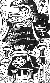 File:Usopp Space Time.png