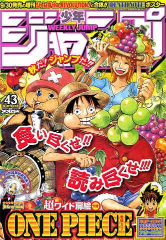 File:Shonen Jump 2005 Issue 43.png