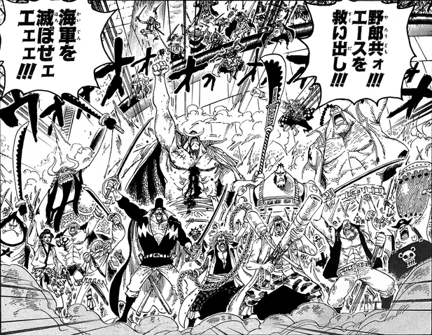 File:Whitebeard Pirates Reach The Plaza.png