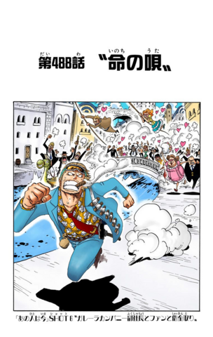 File:Chapter 488 Colored.png
