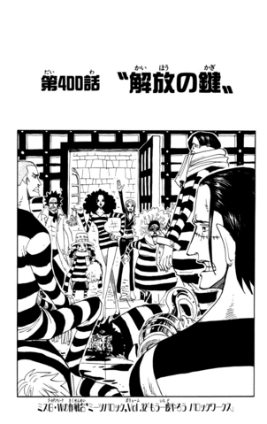 File:Chapter 400.png