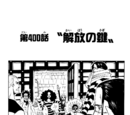 Chapter 400