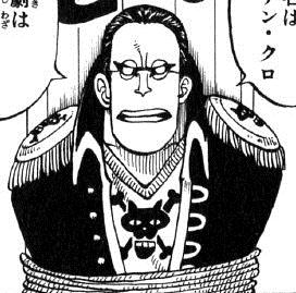 File:Nugire Yainu Manga Infobox.png